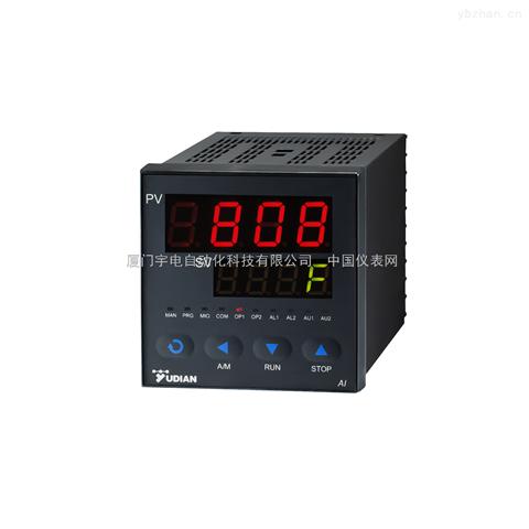 廈門宇電AI-808H帶溫壓補償型流量積算儀 批量控制器