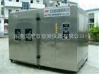 TS-408組件高低溫衝擊試驗測試