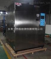 TS-150邯郸低温试验仪器