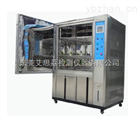 TS-225百色温湿度光照试验箱