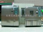 TS-1000新能源溫度沖擊試驗臺