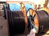 YJLV22-4*150低压电线电缆 国标铝芯