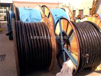 ZR-YJV 1*240高壓銅芯電線電纜
