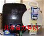 ?#26412;?便携式水位计定制批发