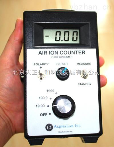 美国原装AIC2MJ空气负离子检测仪、负氧离子检测仪