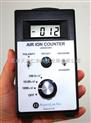 美国ALPHALB便携式AIC2MJ/AIC2000空气负离子检测仪、AIR ION COUNTER