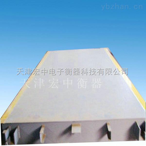 太原100吨U型钢固定式汽车衡