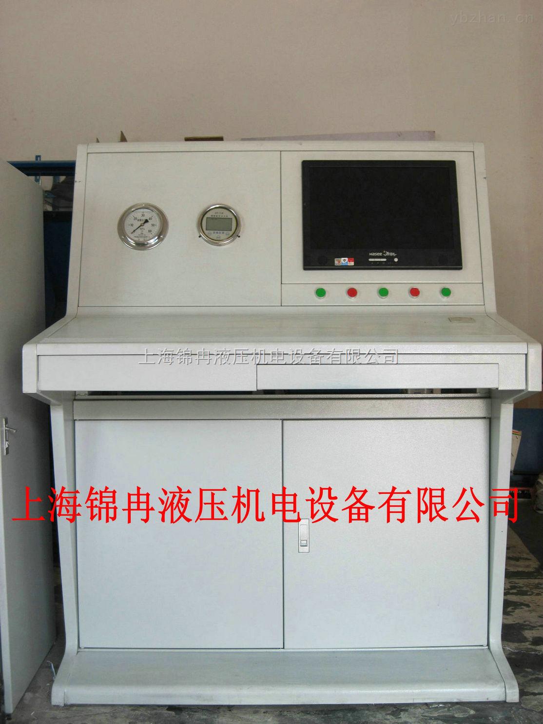 PLC控制气压试验台