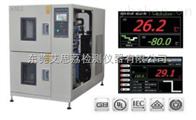 TS-1000桂林哪里有温度冲击试验箱维修厂家