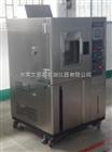TS-408香港哪里有高低温冲击实验厂家