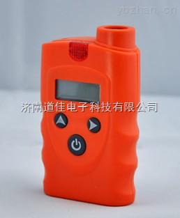 醋酸乙酯泄露检测仪,醋酸乙酯浓度检测仪