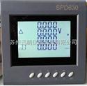 苏州迅鹏推出SPD630电流电压组合表