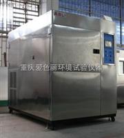 蓄热式冷热冲击试验箱