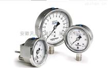 DH-60/100/150DH-60/100/150弹簧管压力表