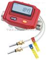 機械式熱量表DN15-32
