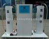 江西二氧化氯發生器|二氧化氯消毒設備|余氯在線監測儀