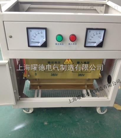 DG/SG-三相干式變壓器