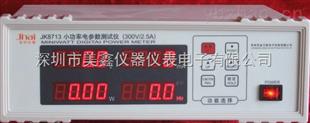 交直流电参数测量仪