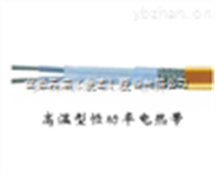 HGL2-J4-40恒功率电热带    安徽天康