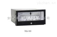HCYEJ-101 矩形膜盒壓力表