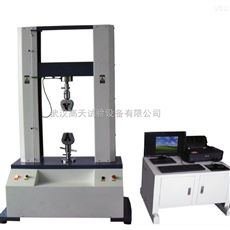 GT-L万能材料试验机类型