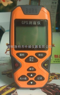 内蒙古农田面积测量仪博恩20A测亩仪批发专卖