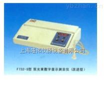 数显测汞仪,F732-G单光束数显测汞仪厂家