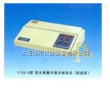 F732-G数显测汞仪,F732-G单光束数显测汞仪厂家