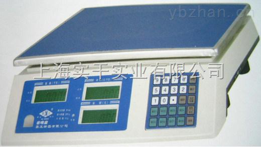 邯鄲6kg防爆計重電子桌秤價格