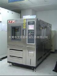 XL-80石家庄耐老化试验机