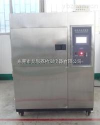 XL-800南昌氙灯光老化试验箱