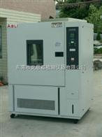 XL-150泰安风冷型氙弧灯老化试验箱