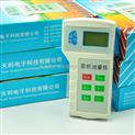 天利GPS土地面积测量仪/手持GPS卫星测量仪天津