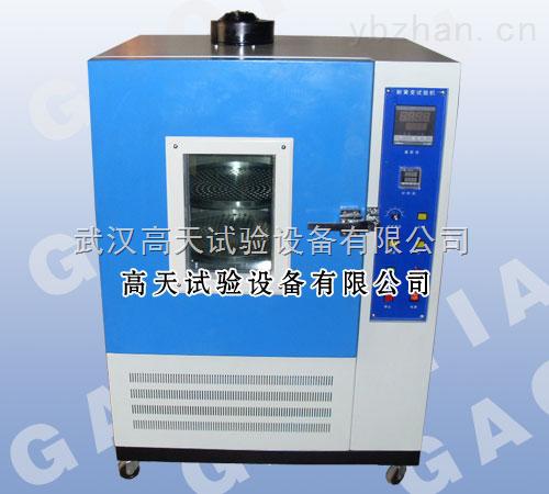 GT-LH-耐黃老化試驗機