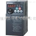 三菱變頻器一級代理FR-A740-15K-CHT