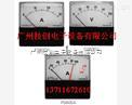 FS10DAFS10DA指针电表