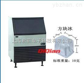 QIQIAN-200P方块制冰机