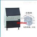 QIQIAN-200P方塊制冰機