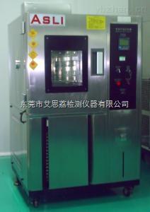晋城臭氧老化箱