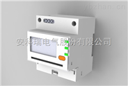 安科瑞電子式预付费電能表DDSY1352