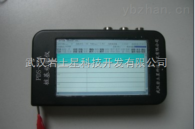 PDS-PDA基桩动测仪