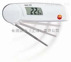 高精度数字温度计