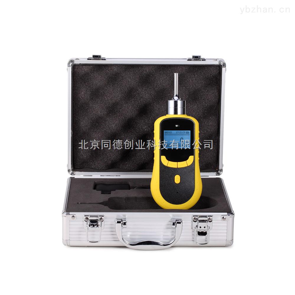 便攜式二氧化硫檢測儀/泵吸式二氧化硫報警儀型號:QT90-SO2