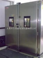 TS-1000材料快温变湿热环境试验箱