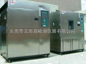 充电器高低温试验室