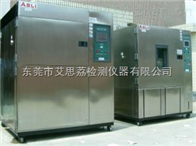 TS-1000充电器高低温试验室
