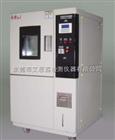 TS-800汽車配件立式恒溫恒濕試驗箱