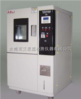 TS-800汽车配件立式恒温恒湿试验箱
