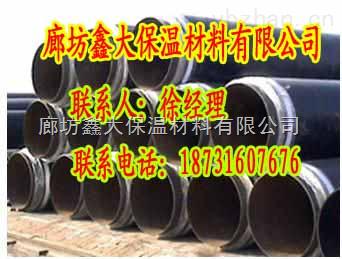 直埋式预制保温管的产品特性,聚氨酯管壳的安全性能