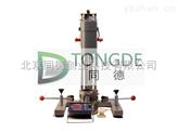 標準高速分散機/實驗室高速分散機FS-400D
